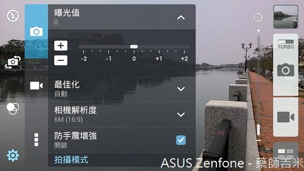 Screenshot_2014-04-06-12-11-33.jpg