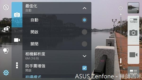 Screenshot_2014-04-06-12-11-38.jpg