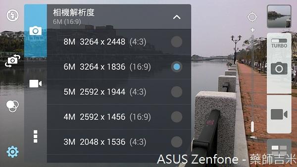 Screenshot_2014-04-06-12-11-41.jpg