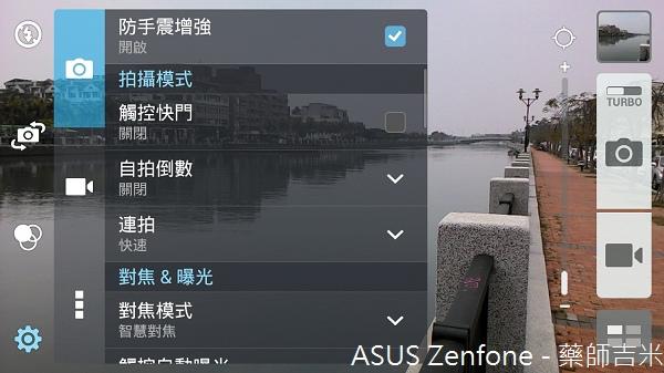 Screenshot_2014-04-06-12-11-51.jpg