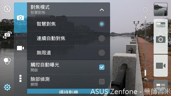 Screenshot_2014-04-06-12-12-03.jpg