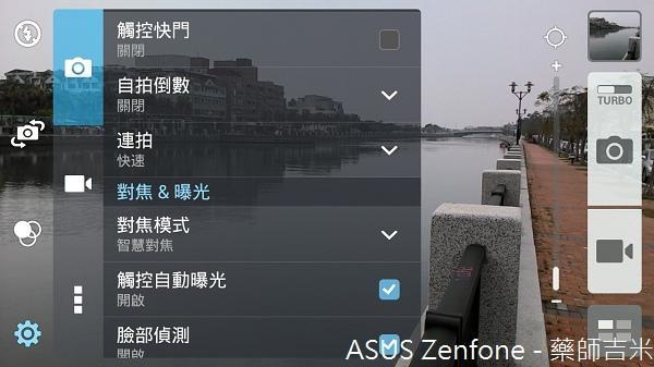 Screenshot_2014-04-06-12-12-19.jpg