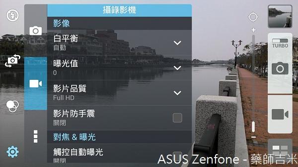 Screenshot_2014-04-06-12-12-24.jpg