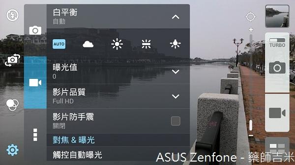 Screenshot_2014-04-06-12-12-28.jpg