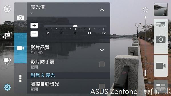 Screenshot_2014-04-06-12-12-32.jpg