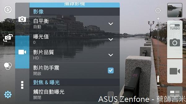 Screenshot_2014-04-06-12-12-48.jpg