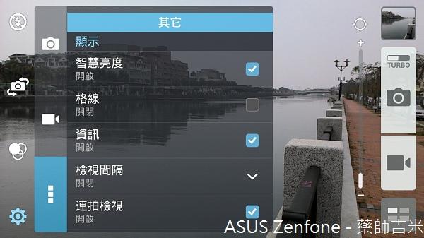 Screenshot_2014-04-06-12-12-54.jpg
