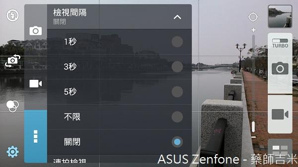 Screenshot_2014-04-06-12-13-05.jpg
