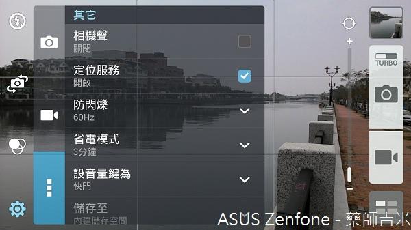 Screenshot_2014-04-06-12-13-13.jpg