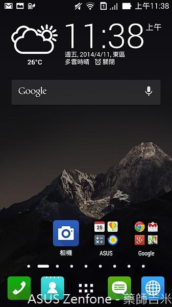 Screenshot_2014-04-11-11-38-42.jpg