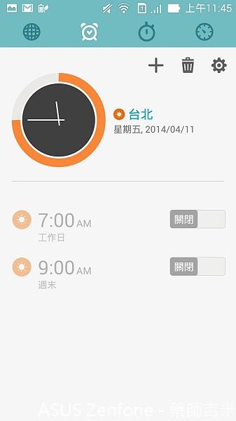 Screenshot_2014-04-11-11-45-19.jpg