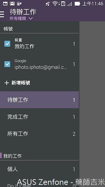 Screenshot_2014-04-11-11-46-54.jpg