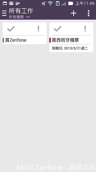 Screenshot_2014-04-11-11-49-25.jpg