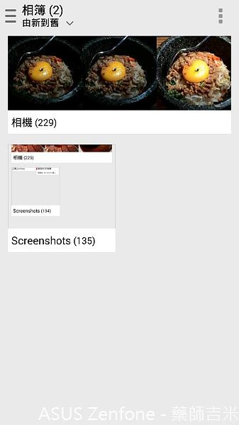 Screenshot_2014-04-11-11-49-44.jpg