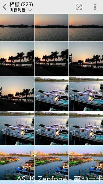 Screenshot_2014-04-11-11-50-03.jpg