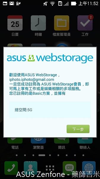 Screenshot_2014-04-11-11-52-04.jpg