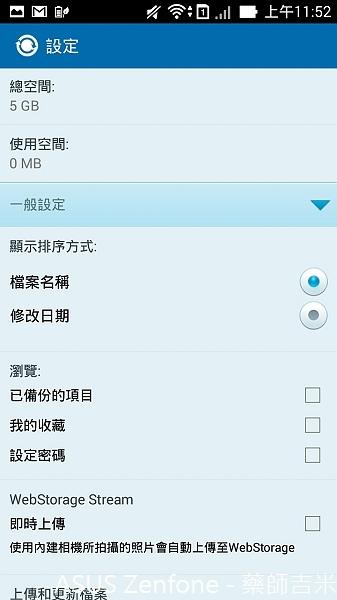 Screenshot_2014-04-11-11-52-35.jpg