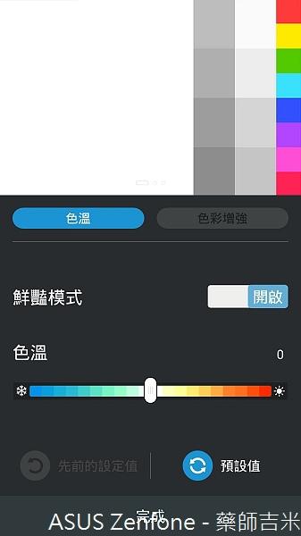 Screenshot_2014-04-11-11-53-11.jpg