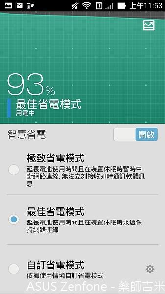 Screenshot_2014-04-11-11-53-45.jpg