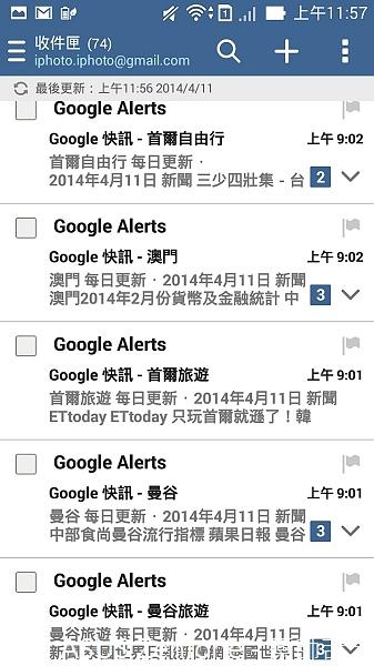 Screenshot_2014-04-11-11-57-17.jpg