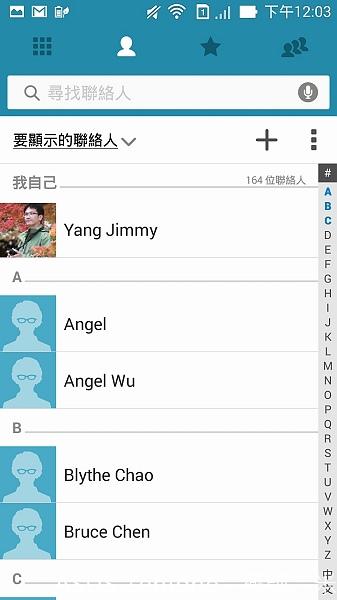 Screenshot_2014-04-11-12-03-56.jpg