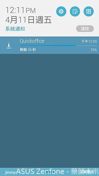 Screenshot_2014-04-11-12-11-01.jpg