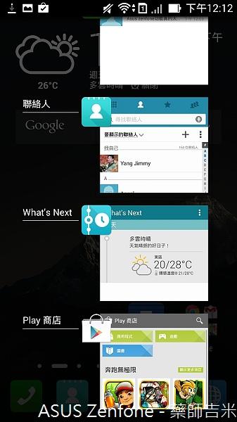 Screenshot_2014-04-11-12-12-13.jpg