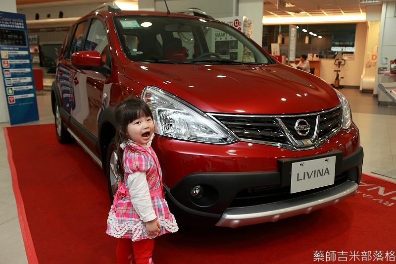 Nissan_LIVINA_217.jpg