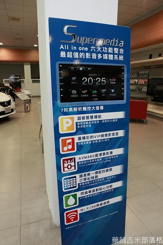 Nissan_LIVINA_219.jpg