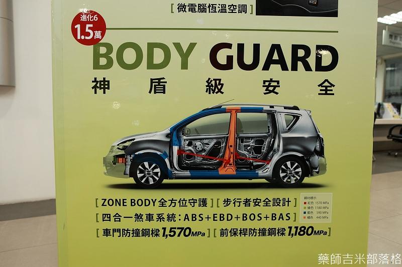 Nissan_LIVINA_221.jpg