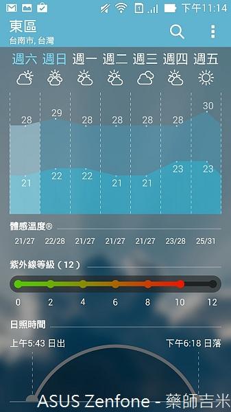 Screenshot_2014-04-11-23-14-26.jpg