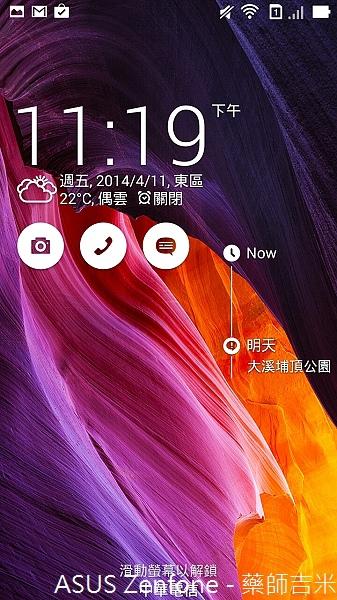 Screenshot_2014-04-11-23-19-17.jpg