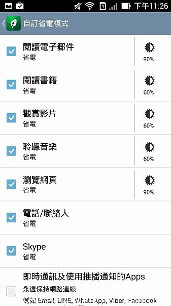 Screenshot_2014-04-11-23-26-42.jpg