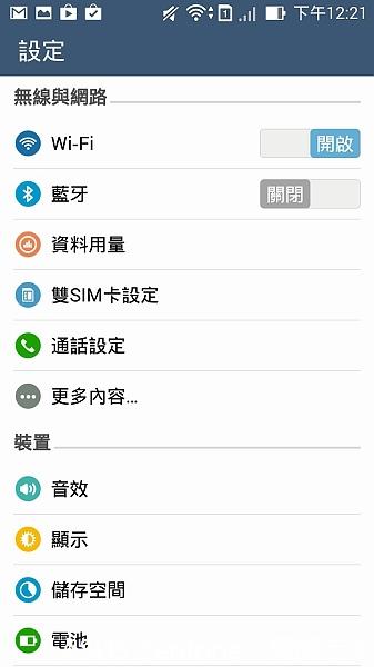 Screenshot_2014-04-12-12-21-32.jpg