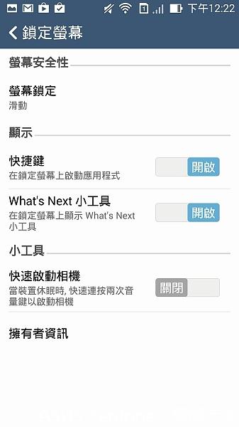 Screenshot_2014-04-12-12-22-56.jpg