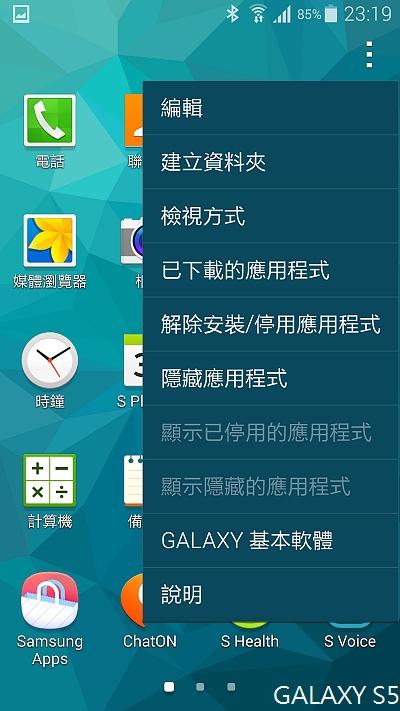 Screenshot_2014-04-19-23-19-24.jpg