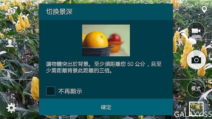 Screenshot_2014-04-20-14-46-58.jpg