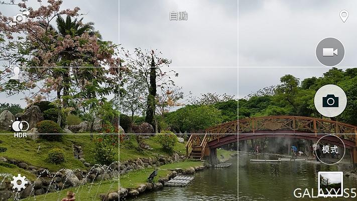 Screenshot_2014-04-20-15-06-02.jpg