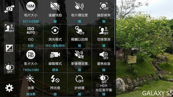 Screenshot_2014-04-20-15-14-09.jpg