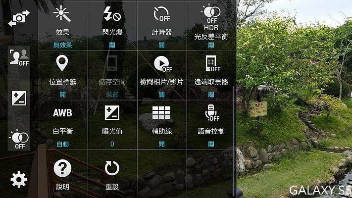 Screenshot_2014-04-20-15-14-43.jpg