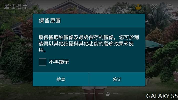 Screenshot_2014-04-20-17-31-54.jpg