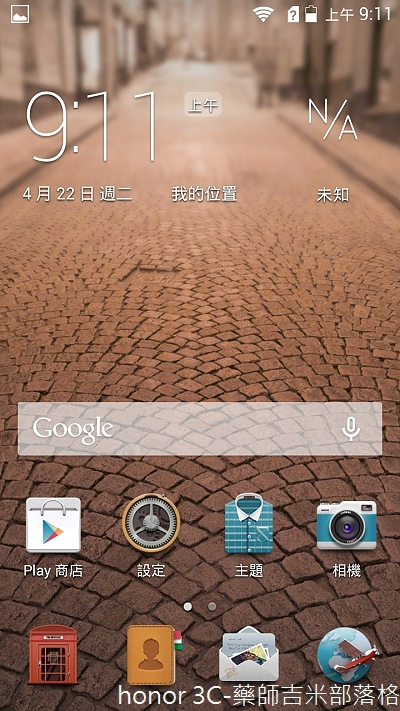 Screenshot_2014-04-22-09-11-07.jpg
