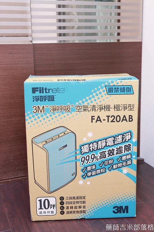 3M_Filtrete_001.jpg