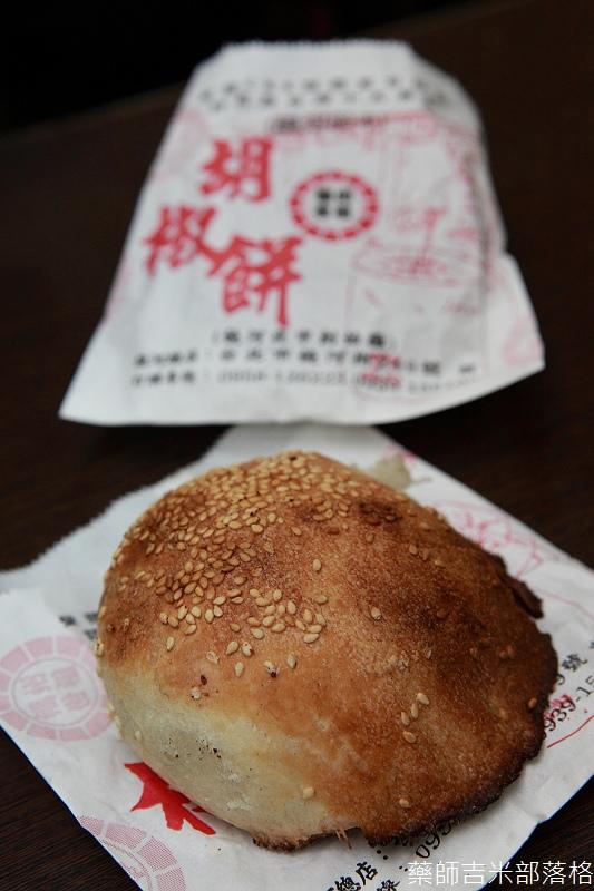 2014_Taipei_052.jpg