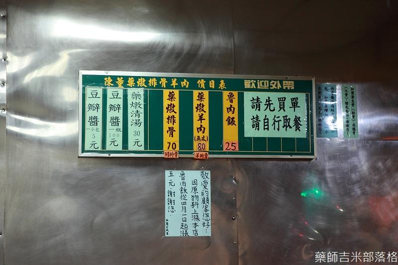 2014_Taipei_055.jpg