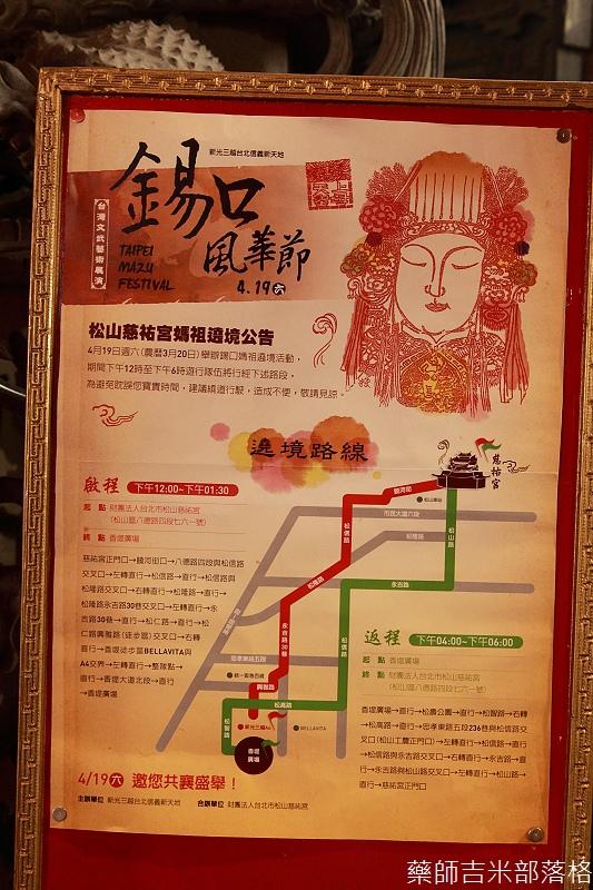 2014_Taipei_088.jpg