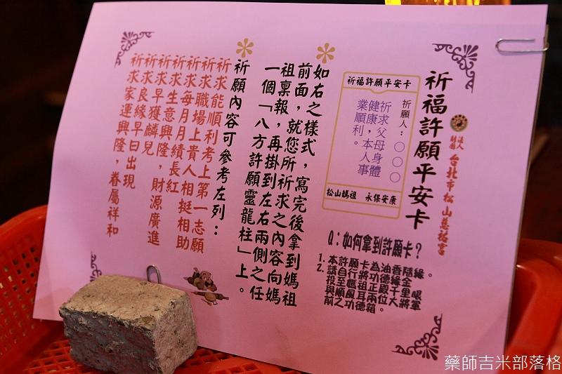 2014_Taipei_091.jpg