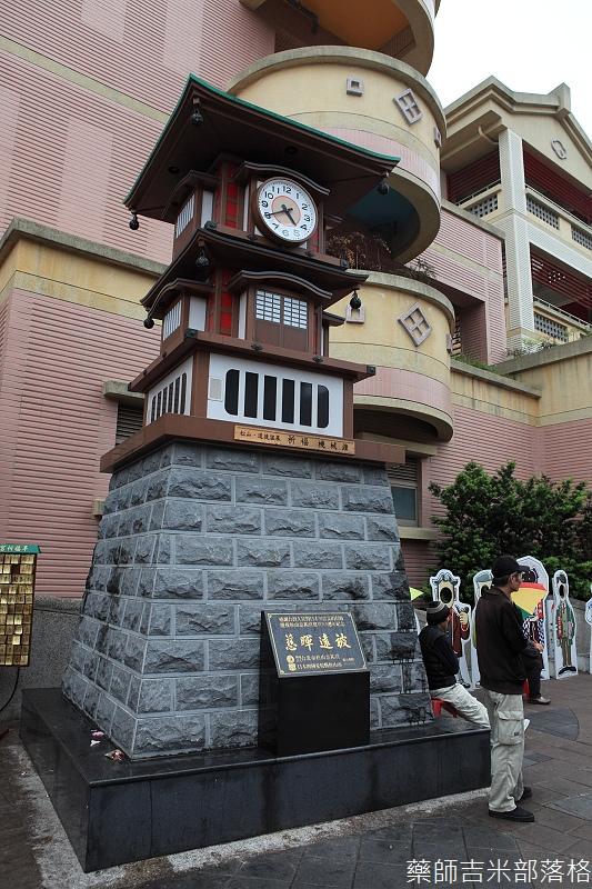 2014_Taipei_103.jpg