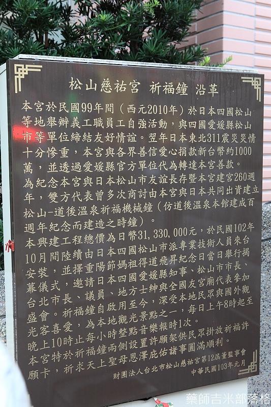 2014_Taipei_106.jpg