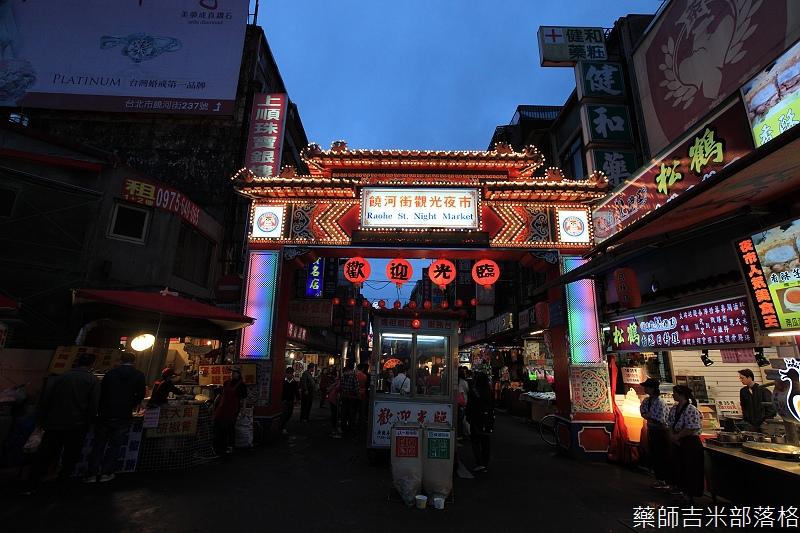 2014_Taipei_151.jpg